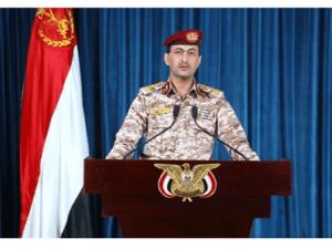 Sare'e: Drone Yaman Sasar Situs Sensitif Pangkalan Raja Khalid Saudi