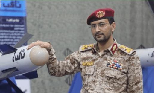Think-tank AS Gambarkan Houthi sebagai Hizbulllah Baru di Laut Merah