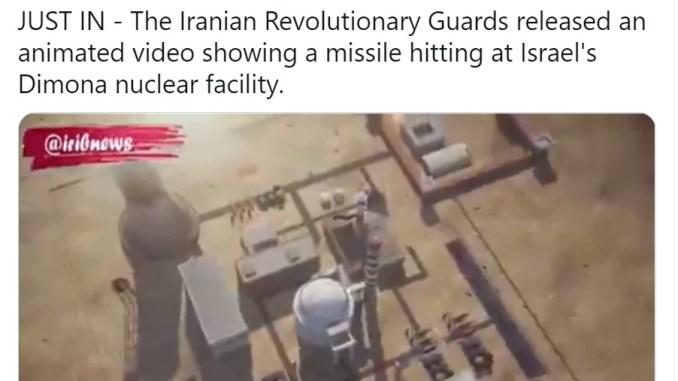 Video Animasi Tunjukkan Serangan ke Fasilitas Nuklir Dimona