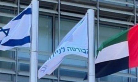 Uni Emirat Arab Lebih Zionis dari Israel, Ini Sebabnya!