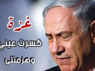 Haaretz: Pemerintah Israel Kritik Keras Kegagalan Militer