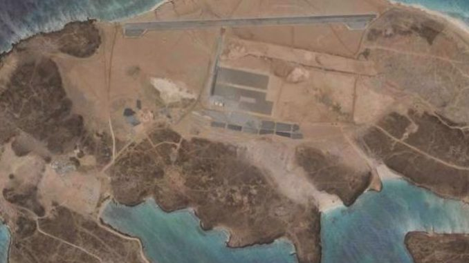 Saudi Klaim Miliki Pangkalan Udara Misterius di Yaman