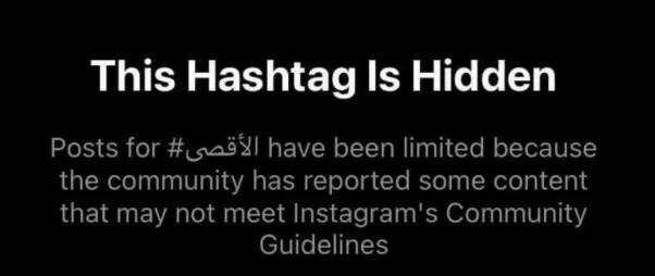 Instagram Blokir Hastag Dukungan Palestina Ditengah Kebrutalan Israel di Sheikh Jarrah