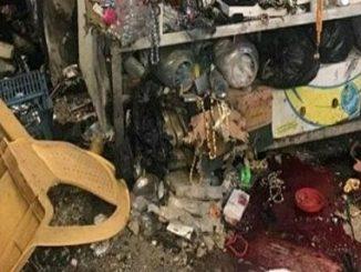Pasukan Irak Tangkap Teroris Pelaku Pemboman di Kadzimiyah