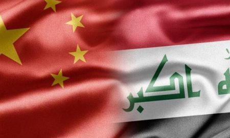 China Bandingkan Asal Usul Covid dengan Senjata Pemusnah Massal Irak