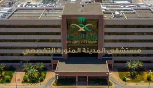 Arab Saudi Borong Senjata di Tengah Badai Krisis Kesehatan
