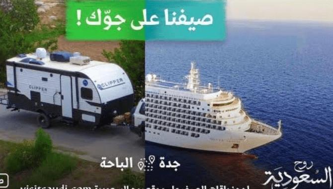 Ditengah Larangan Haji, Saudi Gencar Promo Pariwisata