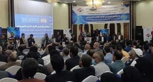 Yaman Gelar Konferensi Keamanan Siber
