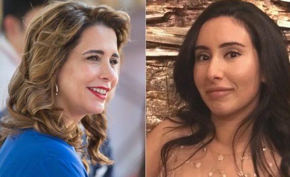 Spyware Israel Target Putri dan Mantan Istri Penguasa Dubai