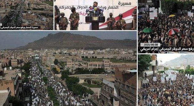 Demo Besar-besaran di Yaman Kutuk Blokade Saudi-AS