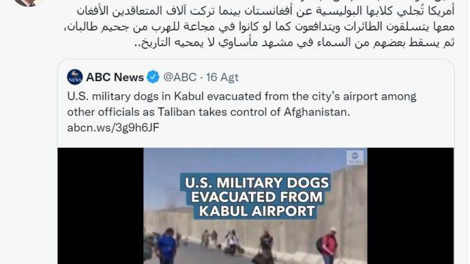 AS Selamatkan Anjing dari pada Warga Afghanistan