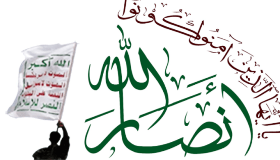 Yaman dan Irak Ucapkan Selamat Kepada Hizbullah Pasca Hajar Israel