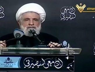 Naim Qassem: Serangan ke Israel Bukti Kesiapan Hizbullah Lawan Zionis