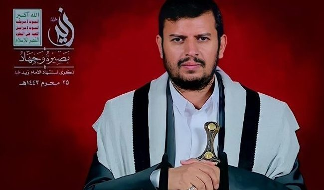 Abdulmalik Houthi: Saudi Berkolusi dengan AS-Israel Lawan Umat Islam