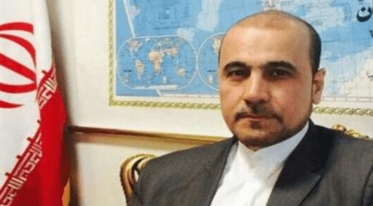 Kurdi Bekerjasama dengan Mossad dan AS dalam Pembunuhan Fakhrizadeh