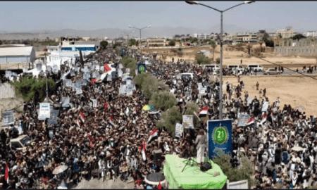 Ratusan Ribu Warga Yaman Turun Jalan Peringati Revolusi