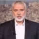 Haniyeh: Biden-Bennett Tolak Solusi Apapun untuk Masalah Palestina