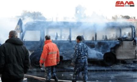 Breakingnews: Dua Ledakan Besar Guncang Damaskus