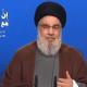 Sekjen Hizbullah: ISIS Berupaya Giring Afghanistan ke Perang Sipil
