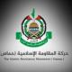Dukung Tahanan, Hamas Umumkan Mogok Makan Massal