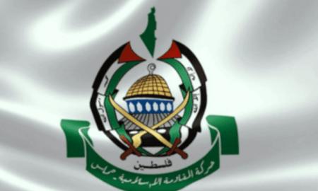 Hamas Kecam Rencana Penggandaan Pemukiman Zionis di Tepi Barat