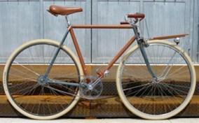 leather-bike-1