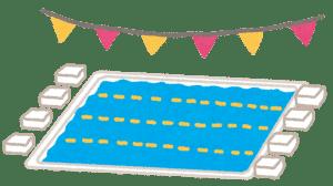 suiei_pool
