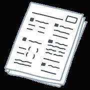 test_print_mondaiyoushi