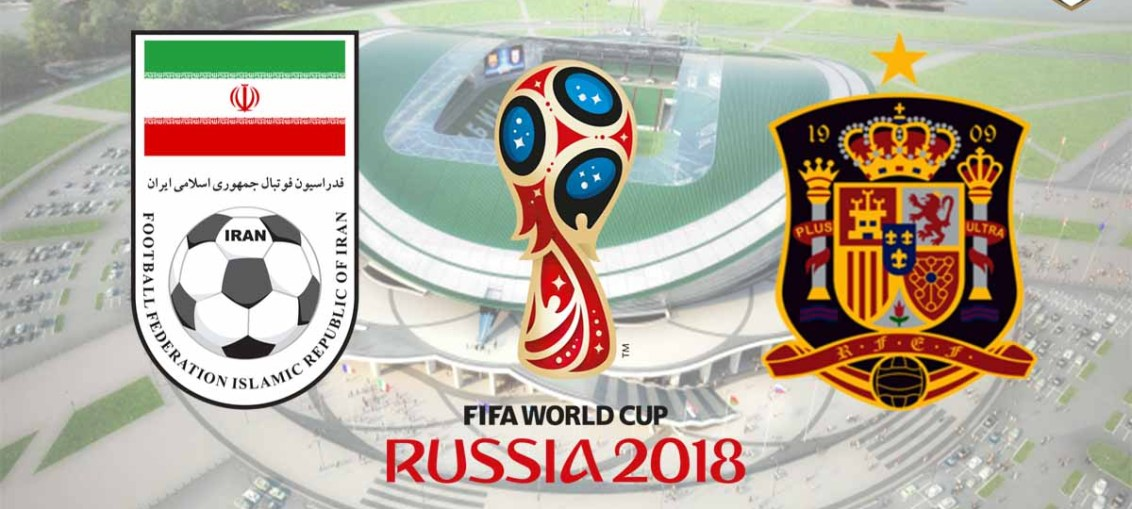 Iran Vs Spain, FIFA World Cup 2018, Russia
