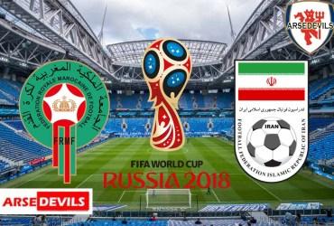 Morocco Vs Iran, FIFA World Cup 2018, Russia, morocco, Iran