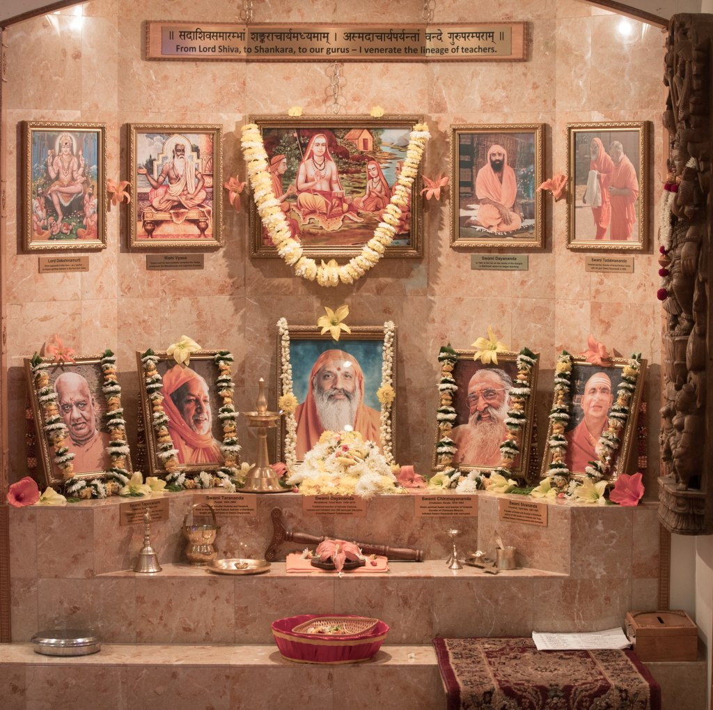 Arsha Bodha Temple 4