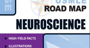 USMLE Road Map Neuroscience 2nd Edition PDF