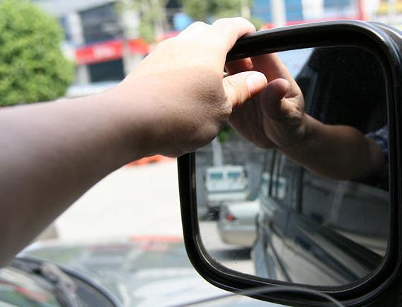 Ремонт боковых авто-зеркал
