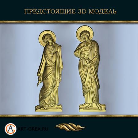 017 предстоящие Мария Иоанн