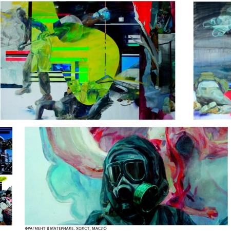 """Диплом.""""Человек"""" Монументальная картина для экомузея"""