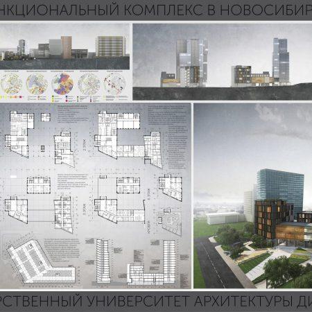 Многофункциональный комплекс в Новосибирске