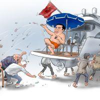 Διακοπές ΣΥΡΙΖΑ