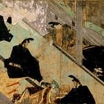 源氏物語の1000年 −あこがれの王朝ロマン – 2008年8月30日〜11月3日