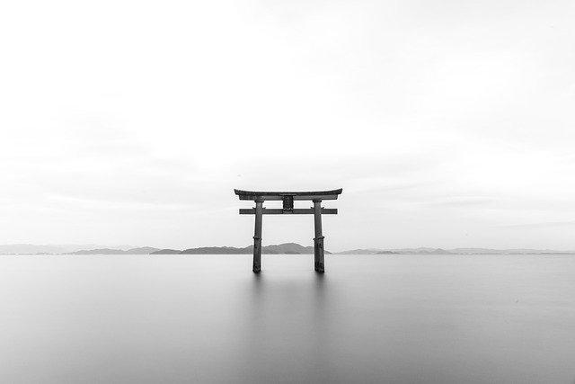 Le Haiku et les arts martiaux japonais
