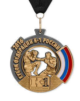 CUP OF RUSSIAN FEDERATION K1-2016 v.1