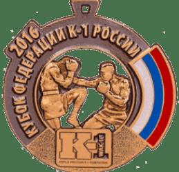 K1 RUSSIA 2016