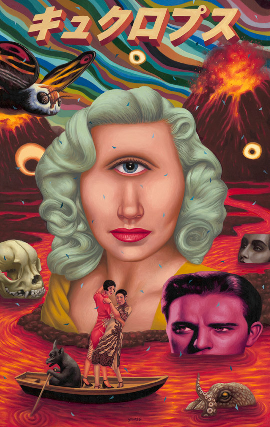 Art Sheep Features Alex Gross Comments On Societys