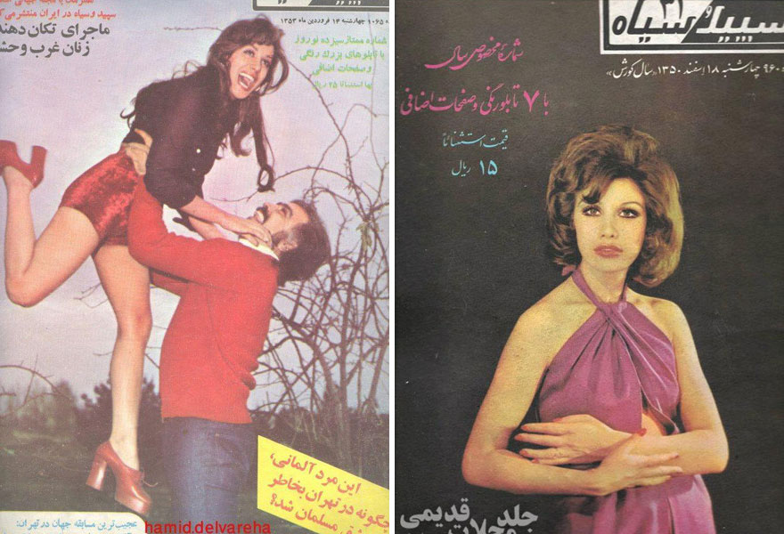 Vintage Magazine Scans Show What Iranian Womens Dress