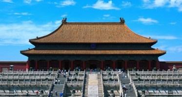 北京故宮博物院 The Palace Museum