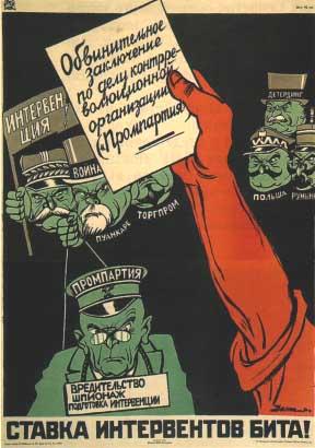 """Плакат """"Ставка интервентов бита!"""""""