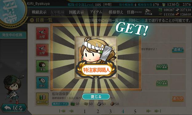 160403_第六戦隊 (7)