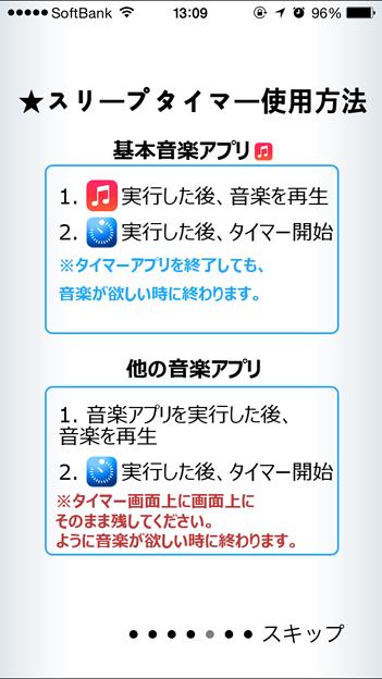 IMG_8227