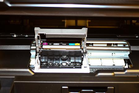 Canon PIXUS MG6130 : 16
