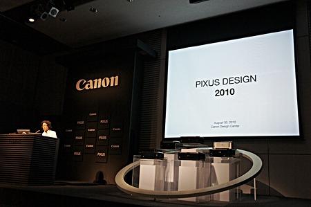 Canon New PIXUS : 36