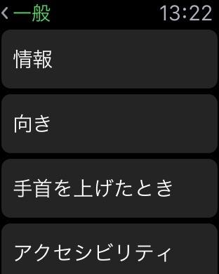 IMG_8858